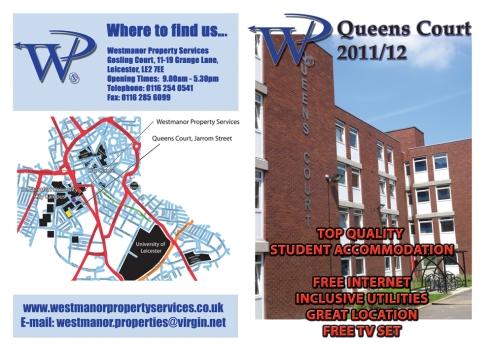 QueensCtOutside2011